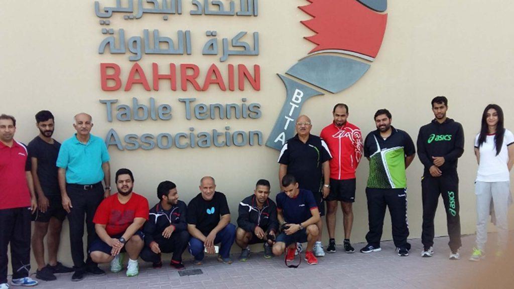 bahrain_l1_20_12_16