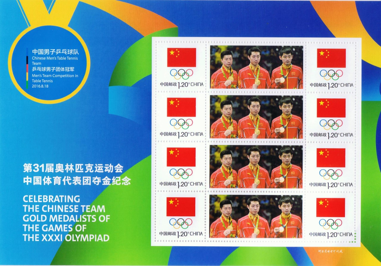 Men's Team Stamp