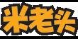 2017 WWC Sponsors